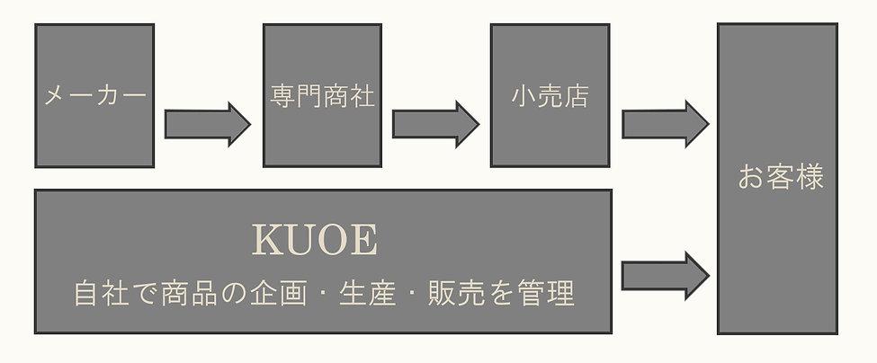 spa_jp.jpg