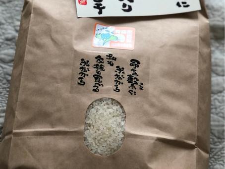 田心農魂のおいしい無農薬米がコロナで余ってます!