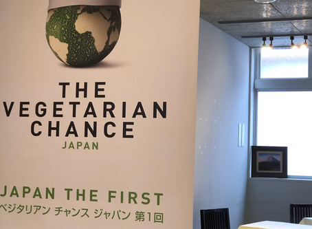 いよいよ明日開催!The Vegetarian Chance Japan 1st
