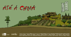 Ate a China poster.jpg
