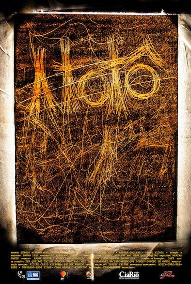Atoto poster.jpg