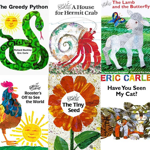 Eric Carle Gift Collection