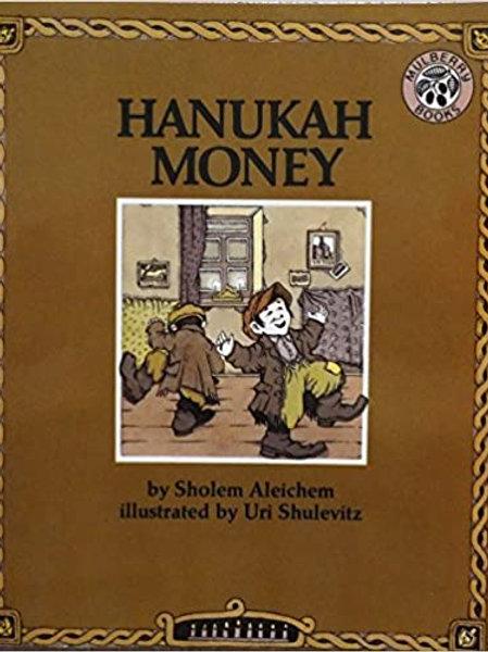 Hanukah Money