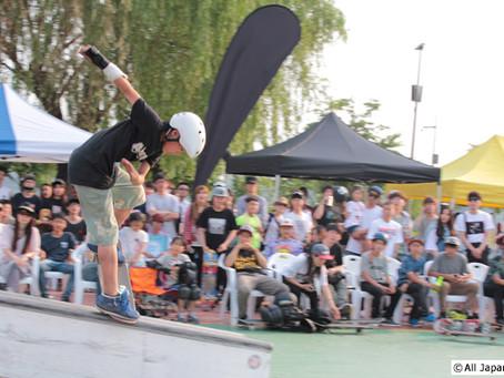 Skateboarding Makes Olympic Debut in 2020!