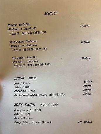 飲食店メニュー