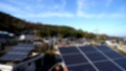 Fixed Adjustment Solar PV Products