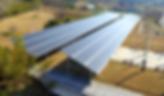 PARU Fixed (Adjustment) Sun PV Tracker