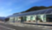 PARU Carports Type Solar PV Tracker