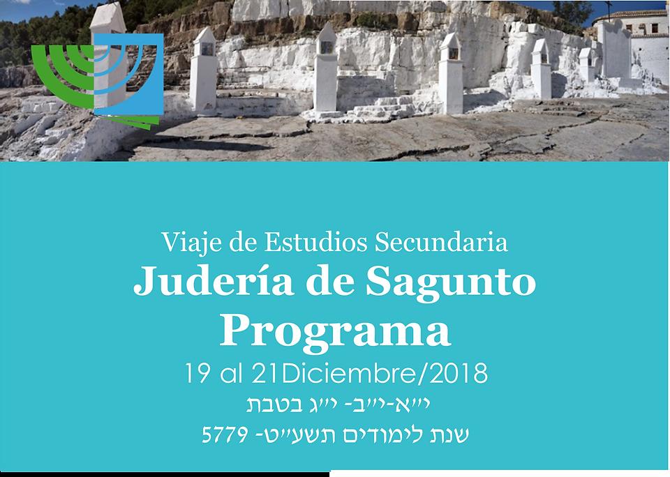 portada viaje a Sagunto.png