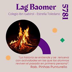 Lag baomer 5781.png