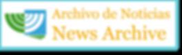 archivo de noticias.png