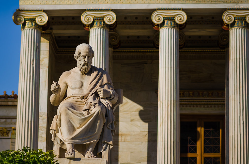 Close-up statue of the Greek philosopher