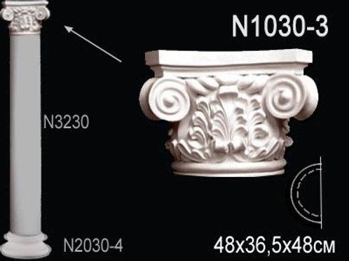 N1030-3