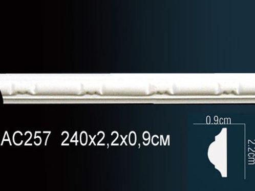 AC257