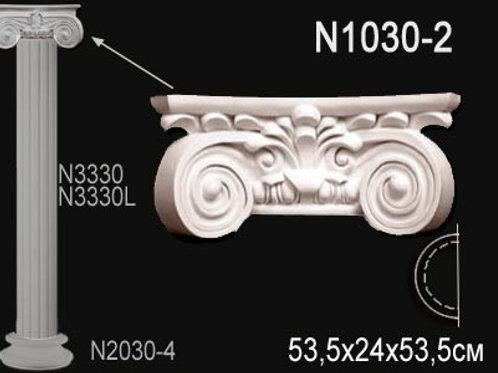 N1030-2