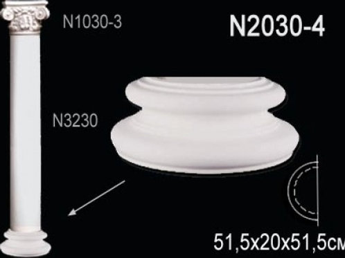 N2030-4