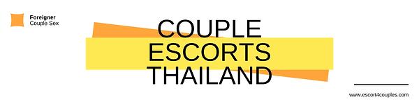 escort4couples.com.png