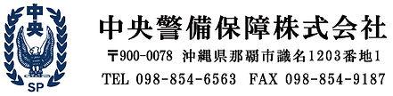社名&ロゴ.jpg