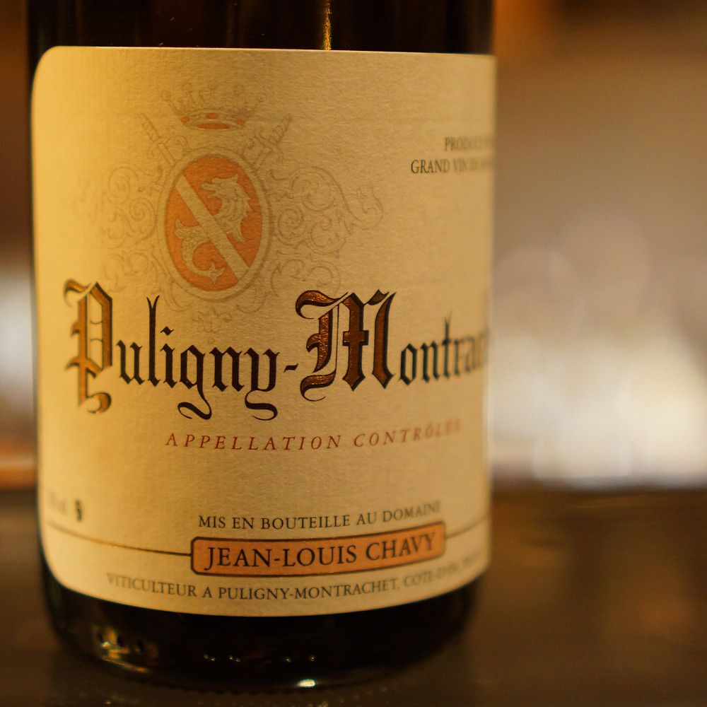 2014 Puligny Montrachet Jean Louis Chavy ピュリニー モンラッシェ ジャン ルイ シャヴィ