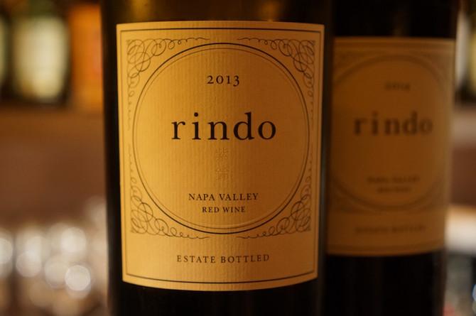 2013&2014 Rindo Kenzo Estate 飲み比べセット