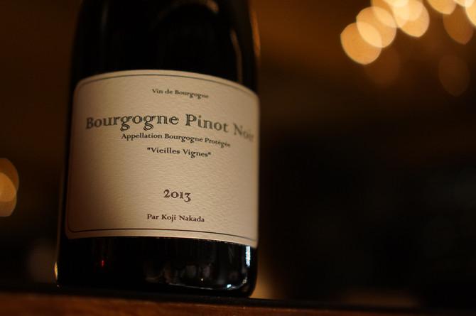 2013 Bourgogne Pinot Noir Vieilles Vignes Koji Nakada