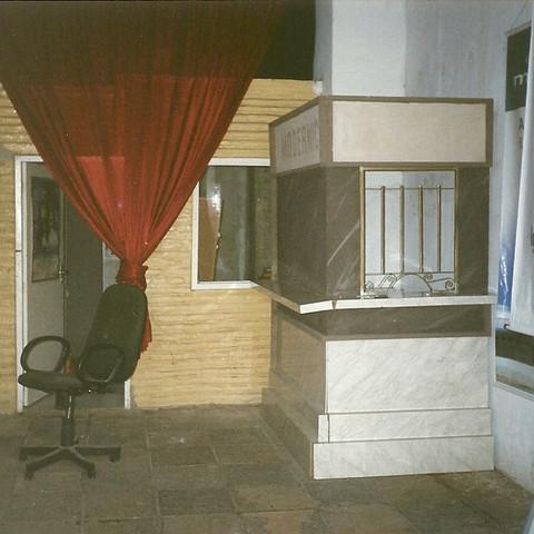 2004 - TDP - BILHETERIA