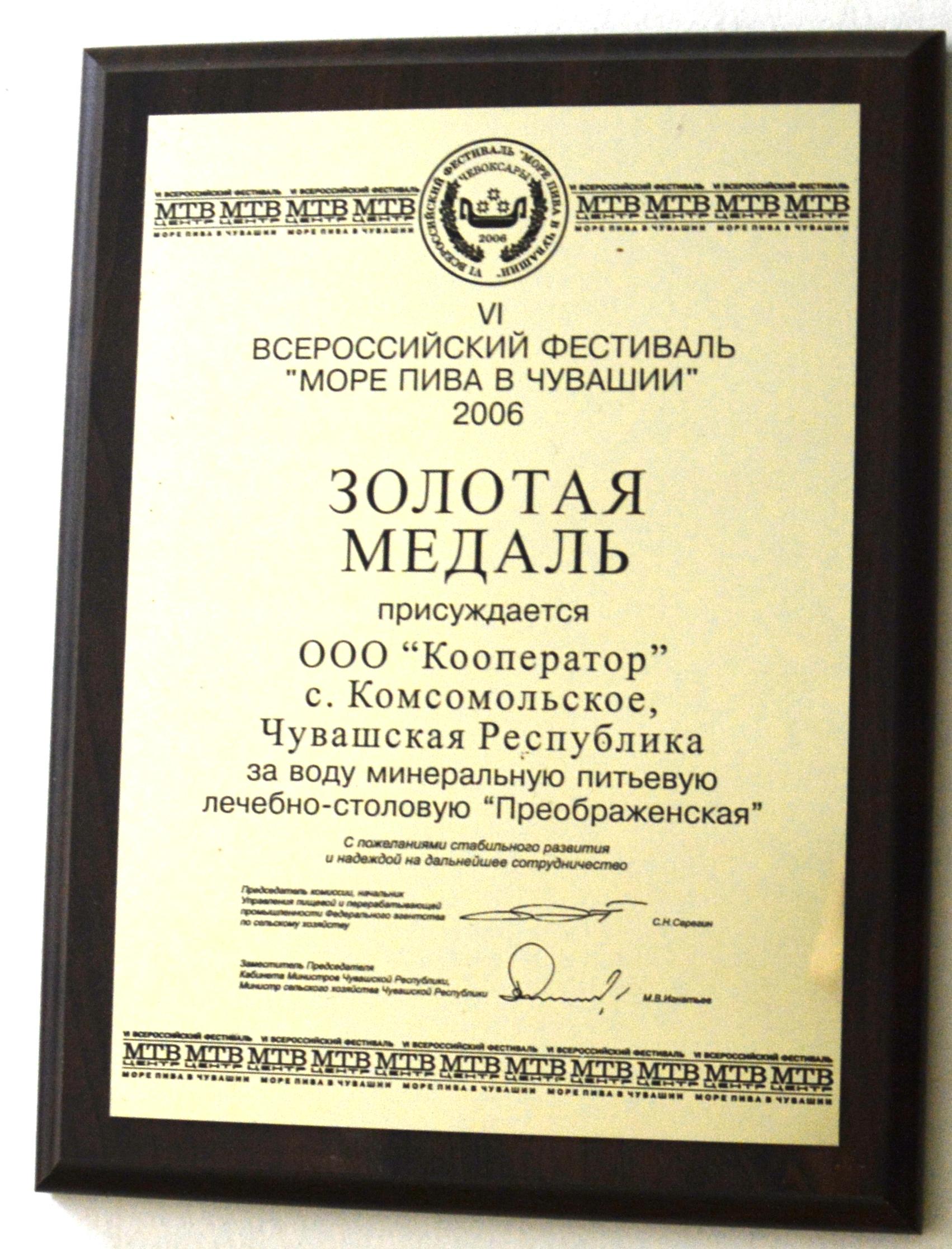 """""""Преображенская"""""""