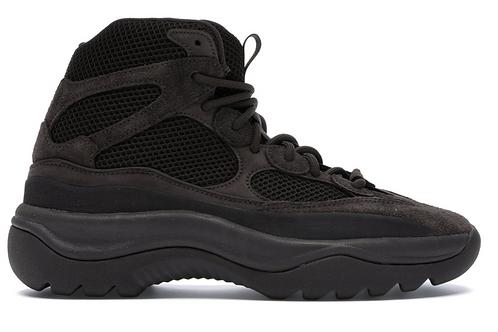 """Adidas Yeezy Desert Boots """"Oil"""""""