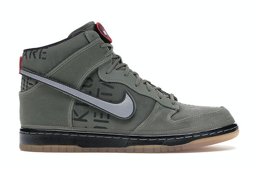 "Nike Dunks Hi ""All Star Galaxy Rogue"""