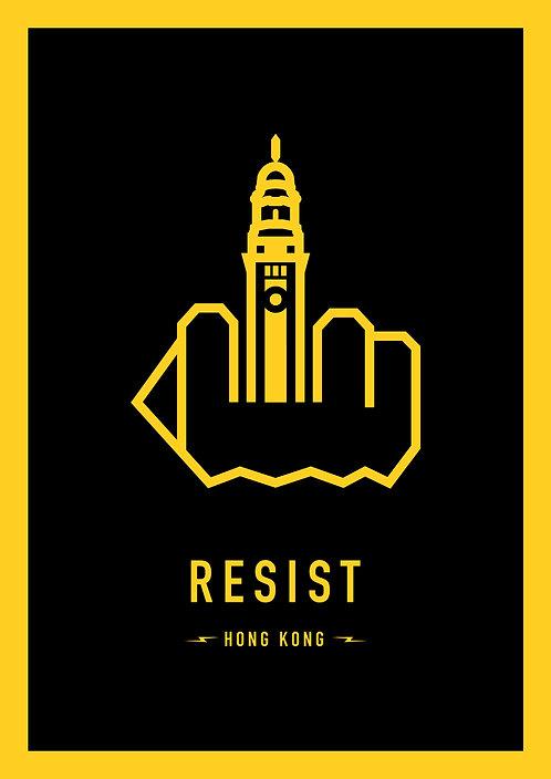 RESIST Hong Kong 42x59,4 cm (A2)