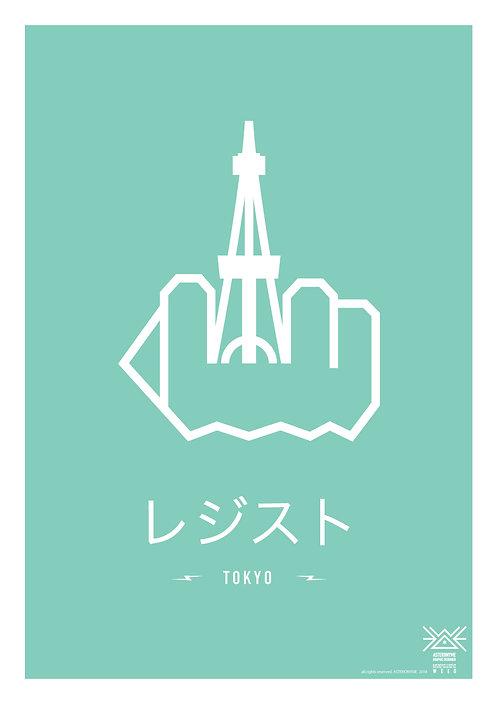 RESIST TOKYO . (Tokyo  Tower)