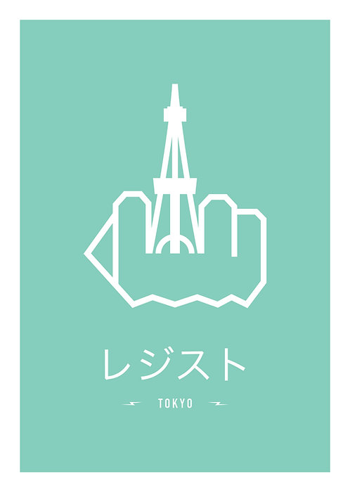 RESIST TOKYO 29,7x42cm (A3)