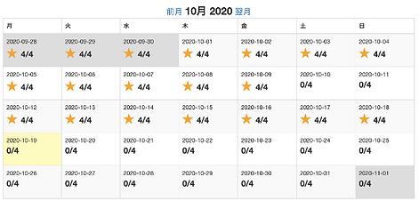 成績カレンダー.png