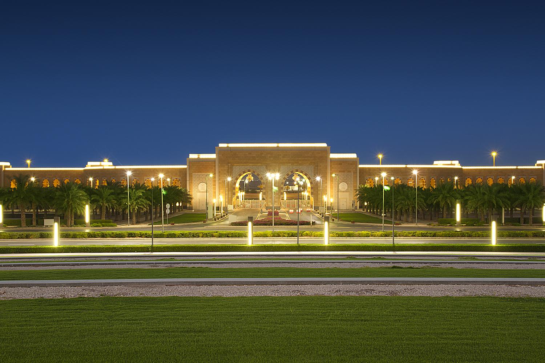 Princess Nora University