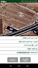 مشروع نقابة المهندسين ، اراضي الذهيبة الغربية ، شارع المئة ، قطعة رقم 1432