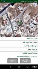 ارض للبيع قرية البحاث حوض خربة السعاد (اراضي نقابة الاطباء في منطقة ابو السوس ) قطعة 185
