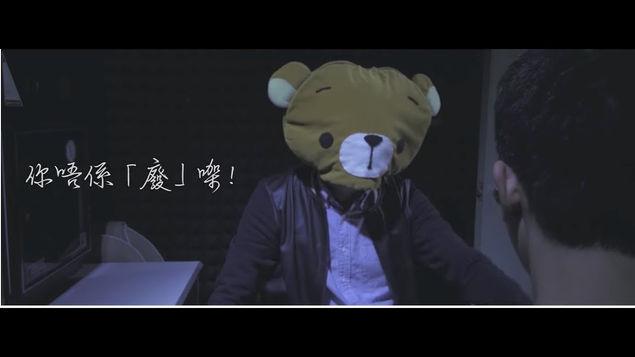 """《開竅》Official MV - 熊仔頭 """"我在香港死亡的日子"""""""