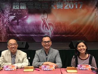 """昊嘉@ShowOff 於""""超新聲音歌唱大賽2017""""擔任評判"""