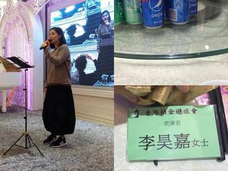 昊嘉@ShowOff為「香港柏金遜症會」擔任表演嘉賓~