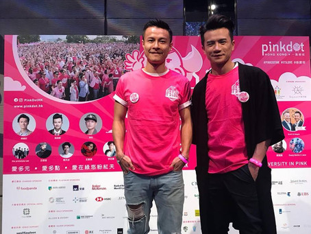 PinkDot