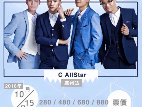 C AllStar 2016 天梯演唱會(廣州站)