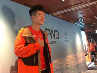 「FWD富衛北極馬拉松2019」
