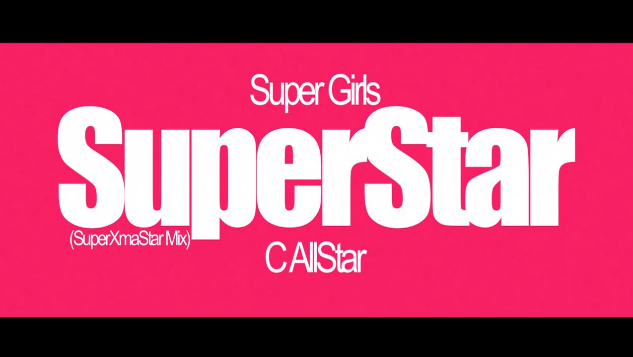 C AllStar x Super Girls - SuperStar (SuperXmaStar Mix)