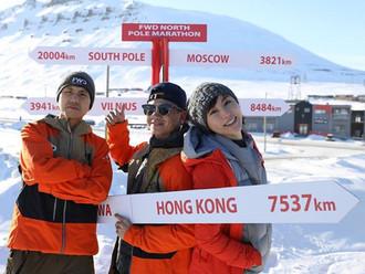 富衛北極馬拉松2019