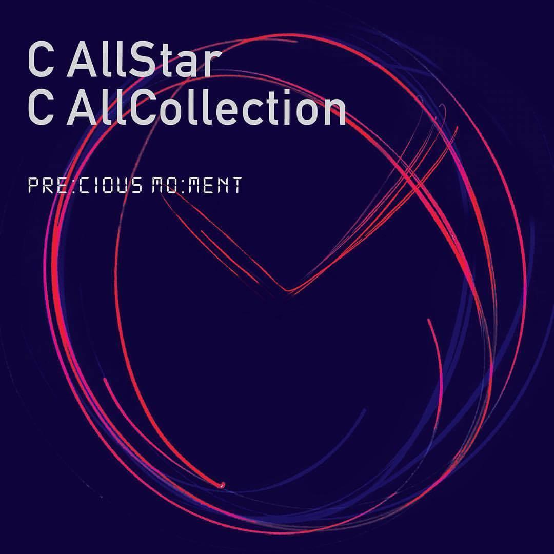 C AllStar - C AllCollection 此刻無價
