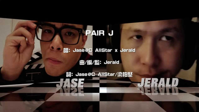 Jase@C AllStar x Jerald - Pair J (Self J Video)