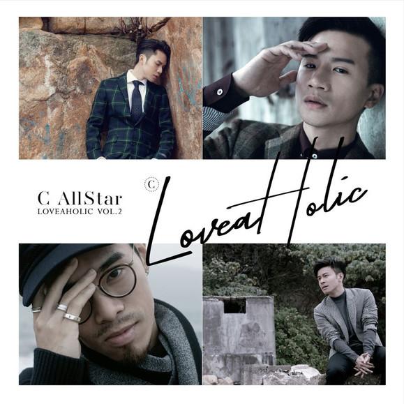 C AllStar - LoveaHolic vol2