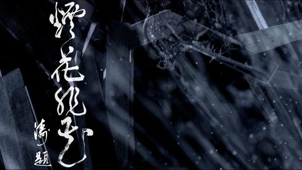 釗峰@C AllStar x 鍾鎮濤 Kenny Bee - 煙花非花 MV