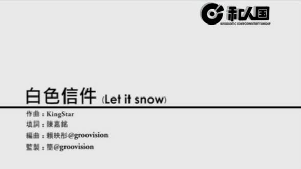 C AllStar - 白色信件(Let it Snow)