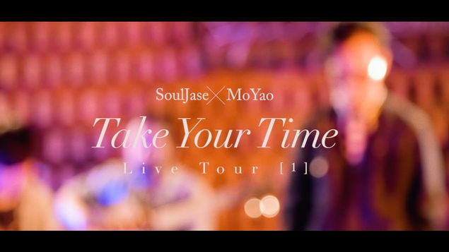 Jase@C AllStar - Take Your Time [Take Your Time Live Tour (1)]